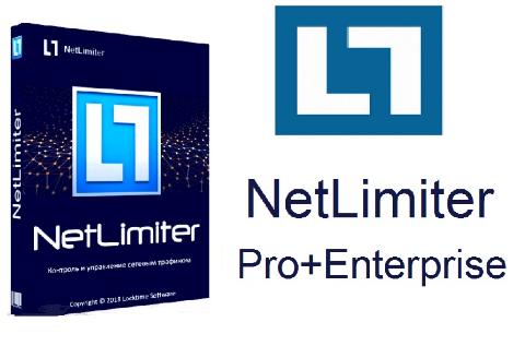 NetLimiter Pro Enterprise 4.0.42.0 Download Free