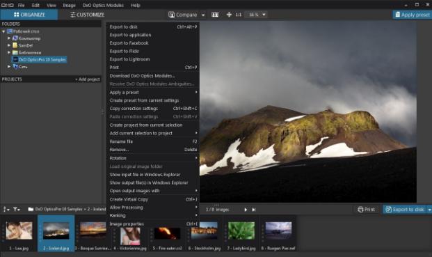 DxO PhotoLab 2.1.1 Build 23555 Elite Download Free