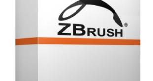 ZBrush 2019 Downlod Free