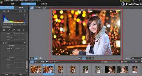 CyberLink PhotoDirector Ultra 10