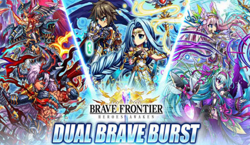 Brave Frontier MOD 2.11.0.0 APK Free Download