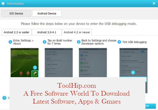 2.1.0 Free Download