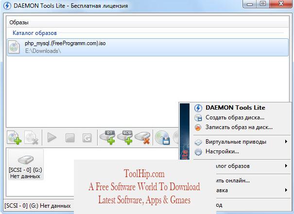 DAEMON Tools Lite Free